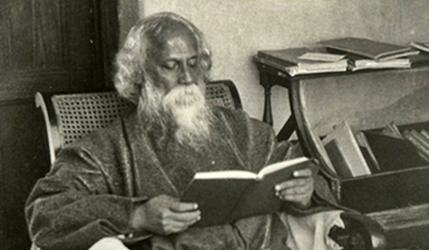 Imagen de Rabindranath Tagore