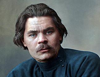 Imagen de Máximo Gorki